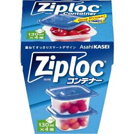 旭化成ホームプロダクツ Asahi KASEI Ziploc(ジップロック)コンテナー正方形 130ml×4個入