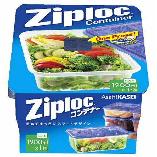 旭化成ホームプロダクツ Asahi KASEI Ziploc(ジップロック)コンテナー長方形 1900ml×1個入