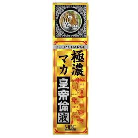 メタボリック metabolic 極濃マカ皇帝倫液(50mL)