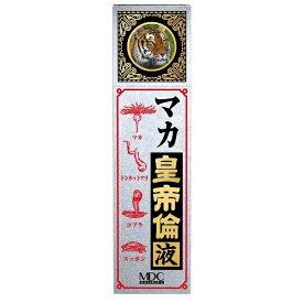メタボリック metabolic マカ皇帝倫液(50mL)