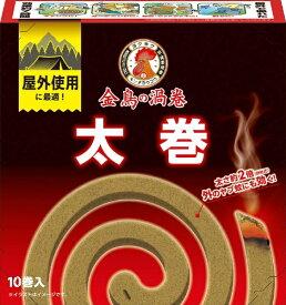 金鳥の渦巻 PRO 太巻 10巻入〔蚊取り線香〕大日本除虫菊 KINCHO