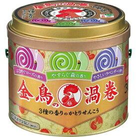 金鳥の渦巻 3種の香り 缶 30巻〔蚊取り線香〕【rb_pcp】大日本除虫菊 KINCHO
