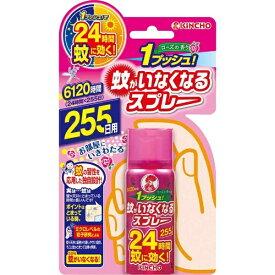 蚊がいなくなるスプレー 255日用 ローズの香り 24時間〔スプレー〕大日本除虫菊 KINCHO
