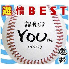 ソニーミュージックマーケティング 遊助/遊情BEST 初回生産限定盤 【CD】