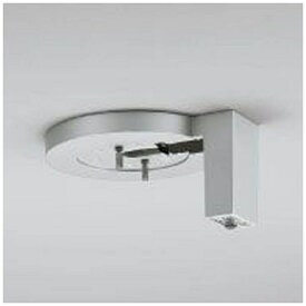 オーデリック ODELIC OA075625 玄関照明 マットシルバー [防雨型 /要電気工事][OA075625]