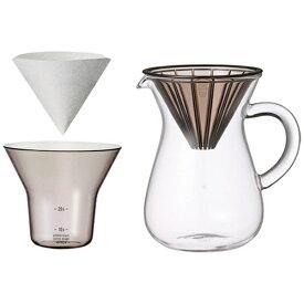 KINTO キントー KINTO コーヒーカラフェセット 300ml 27643 プラスチック SCS-02-CC-PL[SCS02CCPL]