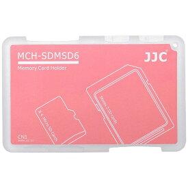 JJC ジェイジェイシー メディアホルダー レッド JJC-SDMSD6RD