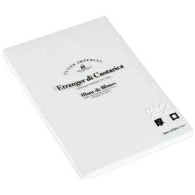 エトランジェ etranger [封筒] EDC 洋2封筒(厚口) BdeB (色:スノー) EN100-Y2-01