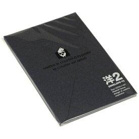 エトランジェ etranger [封筒] EDC 洋2封筒 DEEP COLOR (色:インディゴ) ENY2-D-06