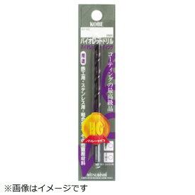 三菱マテリアル Mitsubishi Materials 三菱K ブリスターパックバイオレットドリル 1.5mm