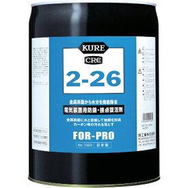 KURE 呉工業 KURE 2-26 18.925L