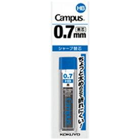 コクヨ KOKUYO [シャープ替芯] キャンパスシャープ替芯 パック(硬度:HB、芯径:0.7mm、40本入り) PSR-CHB7-1P