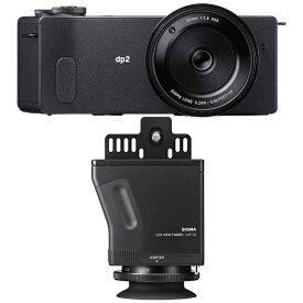 シグマ SIGMA dp2 コンパクトデジタルカメラ dp2 Quattro[DP2QUATTROLCDVIEWFIN]