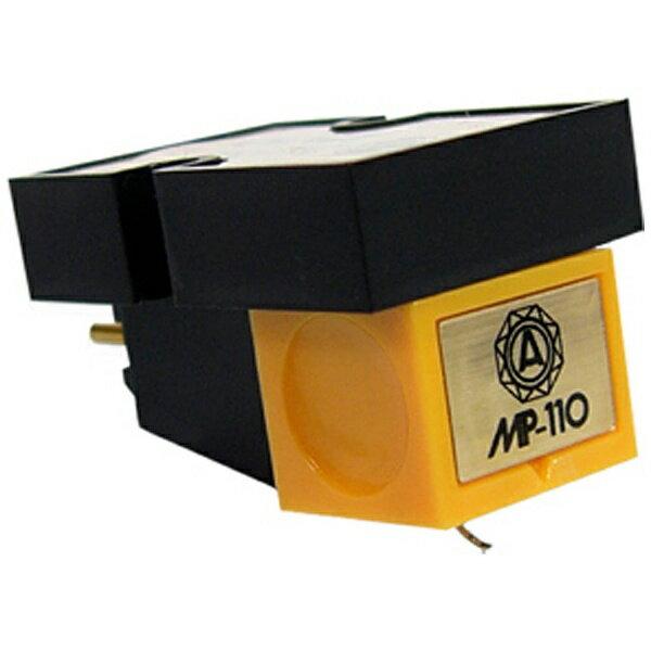 【送料無料】 ナガオカ MP型カートリッジ MP-110[MP110]