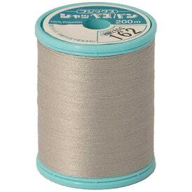 フジックス シャッペスパンミシン糸 [60番 /200m] 60-200M-162