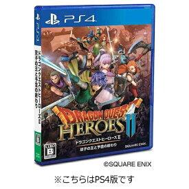 スクウェアエニックス SQUARE ENIX ドラゴンクエストヒーローズII 双子の王と予言の終わり【PS4ゲームソフト】