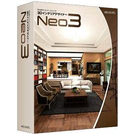 メガソフト MEGASOFT 〔Win版〕 3Dインテリアデザイナー Neo 3