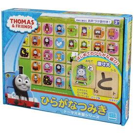 カワダ KAWADA TWT-008 トーマス木製 ひらがなつみき