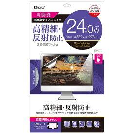 ナカバヤシ Nakabayashi 24.0インチワイド対応 液晶保護フィルム 高精細反射防止 (532x297mm) SF-FLH240W[SFFLH240W]