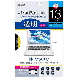 ナカバヤシ Nakabayashi MacBook Air 13インチ用 液晶保護フィルム 透明ブルーライトカット SF-MBA13FLKBC[SFMBA13FLKBC]