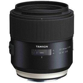 タムロン TAMRON カメラレンズ SP 85mm F/1.8 Di VC USD ブラック F016 [ニコンF /単焦点レンズ][F016N]