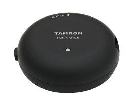 タムロン TAMRON TAP-in Console(タップ・イン・コンソール) Model TAP-01【キヤノン用】[TAP01]