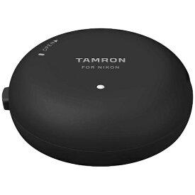 タムロン TAMRON TAP-in Console(タップ・イン・コンソール) Model TAP-01【ニコン用】[TAP01]