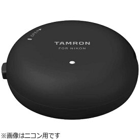 タムロン TAMRON TAP-in Console(タップ・イン・コンソール) Model TAP-01【ソニー用】[TAP01]