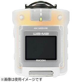 リコー RICOH プロテクタージャケット O-CC1631[OCC1631]