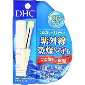 DHC ディーエイチシー DHC(ディーエイチシー) UVモイスチュアリップクリーム(1.5g)〔リップクリーム〕
