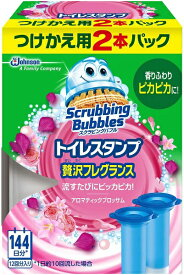 ジョンソン Johnson ScrubbingBubbles(スクラビングバブル)トイレスタンプ 贅沢フレグランス アロマティックブロッサムの香り つけかえ用2本パック【rb_pcp】