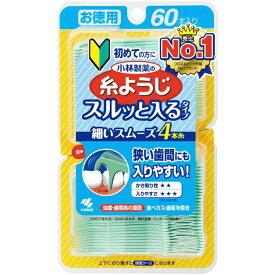 小林製薬 Kobayashi 糸ようじ デンタルフロス 入りやすい糸ようじ 60本入【rb_pcp】
