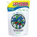 サラヤ saraya ヤシノミ洗剤 野菜・食器用 スパウト付つめかえ用 特大 1500ml〔食器用洗剤〕