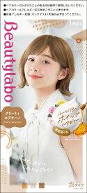 ホーユー hoyu Beautylabo(ビューティラボ) ホイップヘアカラー クリーミィカプチーノ