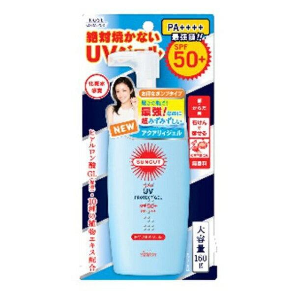 コーセーコスメポート KOSE COSMEPORT SUNCUT(サンカット)ウルトラUV アクアリィジェル(160g)SPF50+ PA++++ 無香料 ポンプタイプ[日焼け止め]