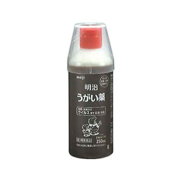 【第3類医薬品】 明治うがい薬(250mL)〔うがい薬〕明治 meiji