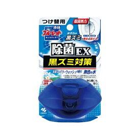 小林製薬 Kobayashi 液体ブルーレットおくだけ除菌EXつけ替用 パワーウォッシュ 70ml〔トイレ用洗剤〕【wtnup】