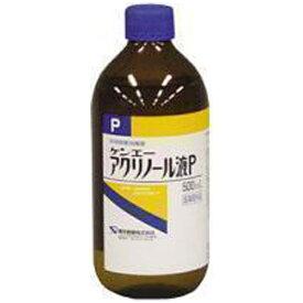 【wtmedi】アクリノール液P (500ml)【代引きの場合】大型商品と同一注文不可・最短日配送健栄製薬 KENEI Pharmaceutical