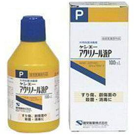 【wtmedi】健栄 アクリノール液 (100ml)【代引きの場合】大型商品と同一注文不可・最短日配送健栄製薬 KENEI Pharmaceutical