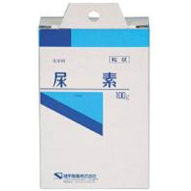 尿素 (粒状) (100g)【代引きの場合】大型商品と同一注文不可・最短日配送健栄製薬 KENEI Pharmaceutical