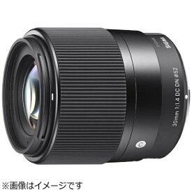 シグマ SIGMA カメラレンズ 30mm F1.4 DC DN APS-C用 Contemporary ブラック [ソニーE /単焦点レンズ][30MMF1.4DCDN_CONTEMP]