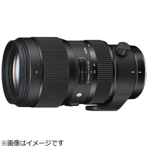 シグマ カメラレンズ 50-100mm F1.8 DC HSM Art【キヤノンEFマウント】[50100MMF1.8DCHSM_AR]