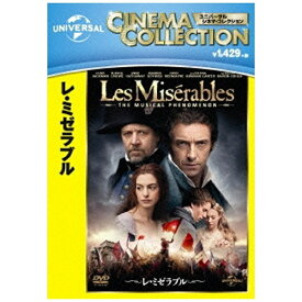 NBCユニバーサル NBC Universal Entertainment レ・ミゼラブル 【DVD】