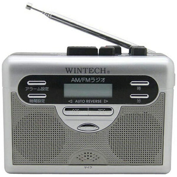 KOHKA 廣華物産 PCT-11R ポータブルカセットレコーダー WINTECH [ラジオ機能付き][PCT11R]