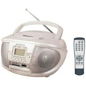 KOHKA 廣華物産 CDラジオ KC-152USB [ワイドFM対応][KC152USBPW]