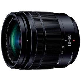 パナソニック Panasonic カメラレンズ LUMIX G VARIO 12-60mm/F3.5-5.6 ASPH./POWER O.I.S. LUMIX(ルミックス) ブラック H-FS12060 [マイクロフォーサーズ /ズームレンズ][HFS12060]