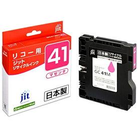 ジット JIT JIT-R41M リサイクルインクカートリッジ リコー用 ジット(リコー用) シアン[プリンターインク JITR41M]【wtcomo】