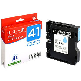 ジット JIT JIT-R41C リサイクルインクカートリッジ リコー用 ジット(リコー用) シアン[プリンターインク JITR41C]【wtcomo】