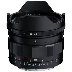 フォクトレンダー Voigtlander カメラレンズ SUPER WIDE-HELIAR 15mm F4.5 Aspherical III E-mount(スーパーワイドヘリアー)【ソニーEマウント】[SWHELIAR15F4.5ASPHE]