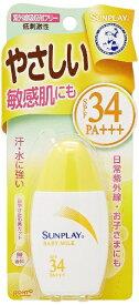 ロート製薬 ROHTO Mentholatum(メンソレータム)サンプレイベビーミルク(30g)[日焼け止め]